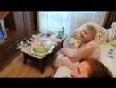 День рождения, в гостях у прабабушки Вали 2
