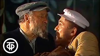 Тевье-молочник. Серия 2 с Галиной Волчек, Мариной Сахаровой, Александром Котовым и др (1985)