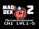 [HungoverDucks] Mad Dex 2 - Прохождение Chapter 1 City - Level 1-5