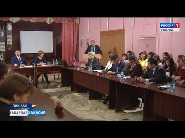 Выездное совещание Совета по хакасскому языку.в Бее 2018