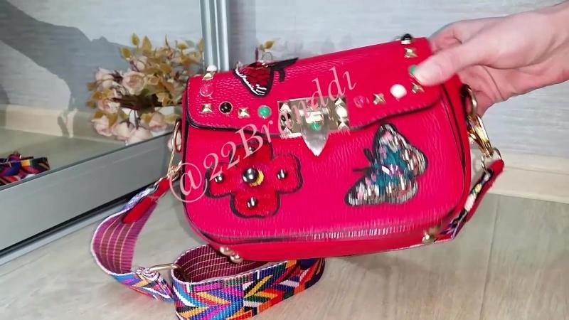 сумочка, расцветки разные