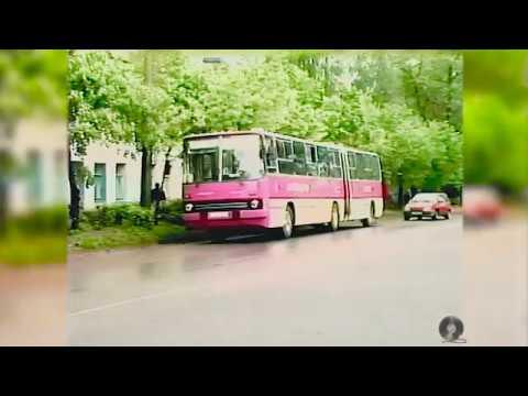 Новый автобус, новости 23 мая 1997г