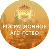 Гражданство России для граждан Украины
