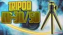 Штатив Kingjoy KT-30/50 для телефона, камеры. Трипод