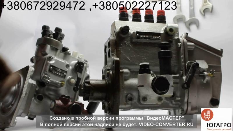 Выбор топливного насоса на трактор т -40 двигатель д 144 тнвд т 40 ютуб