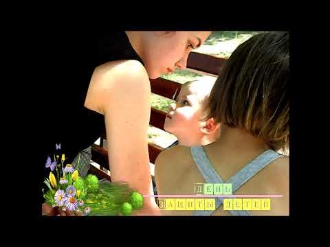 Прогоулка в детском парке в день защиты детей с сестрами братом и племяником