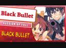 Чёрная Пуля Опенинг [Black Bullet] (Marie Bibika Russian Full Cover)