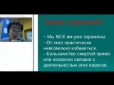Вебинар Герпесвирусные инфекции - медленные убийцы. Марина Арьяева. 13022017