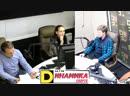 Радио DFM 94.7 - Нижний Новгород