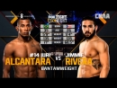 Fight Night Utica Free Fight Jimmie Rivera vs Iuri Alcantara
