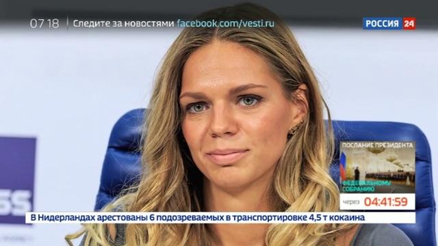 Новости на Россия 24 • Полиция Лос-Анджелеса подтвердила факт задержания Юлии Ефимовой