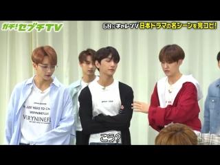 [180616] Seventeen @ Gachi! Sebuchi TV Ep.2