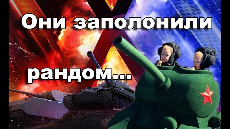 Читер УНИЧТОЖАЕТ АРТУ БЕЗ ЗАСВЕТА World of Tanks