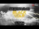 Реакция на Мот Тимати Егор Крид Pabl A Скруджи НАZИМА Над облаками Премьера mood video2018