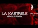 La Kastrule STRIP HEELS TEAM BEST Я 2018