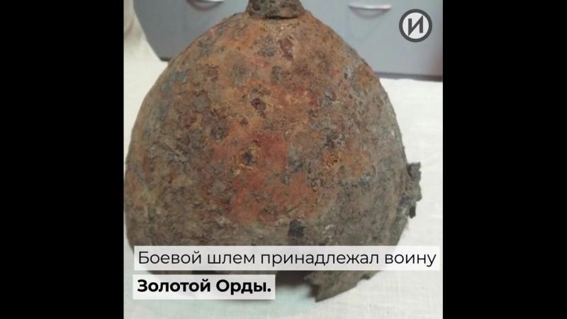 Шлем воина Золотой Орды