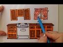 Как нарисовать кухню. Coloring . How to draw a kitchen furniture