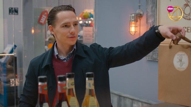 Посмотрите это видео на Rutube: «Улица, 1 сезон, 67 серия»