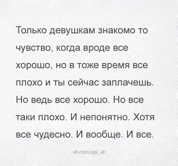 Фото №456285394 со страницы Нины Байбековой