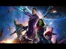 Галактика сақшылары 2-бөлім