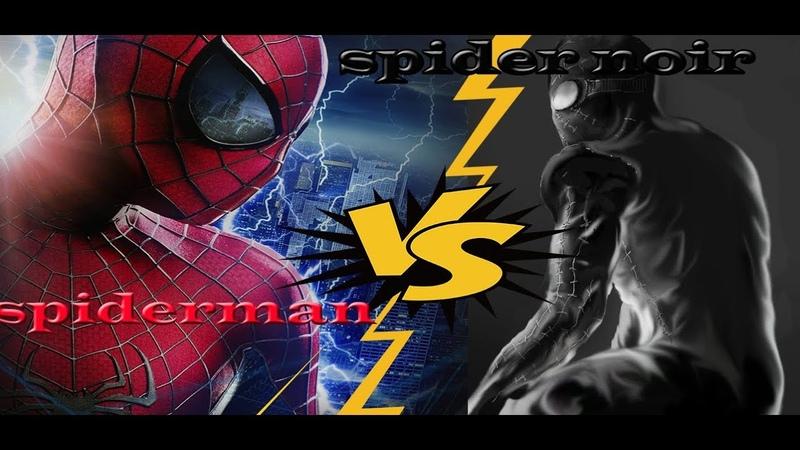 Fighting game : Spider - man VS Spider noir