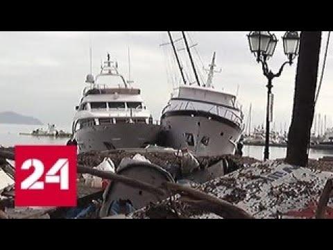 Кадры из фильма ужасов ветер вырывал итальянские рестораны из фундамента Россия 24