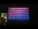 Исследования причин искривления времени пространства Вопсева Юлия Ч 3