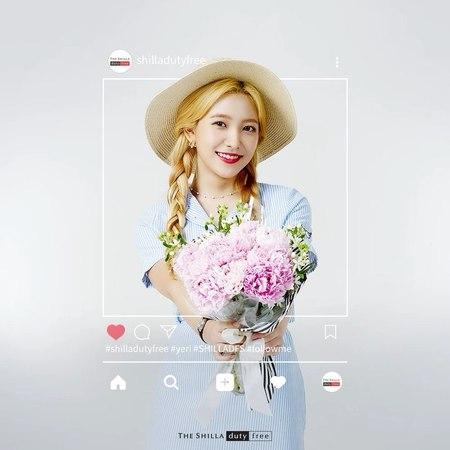 """신라면세점 on Instagram: """". 예리 꽃이 활짝♥ 봐도 봐도 이쁨♡ . 이벤트도 참여하고 레46"""