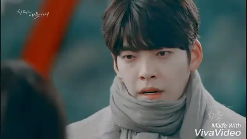 Kore Klip Sana Bir Şey Olması