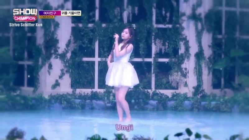 [Sub IndoKara] Show Champion Ep.239 GFRIEND - INTRO LOVE WHISPER