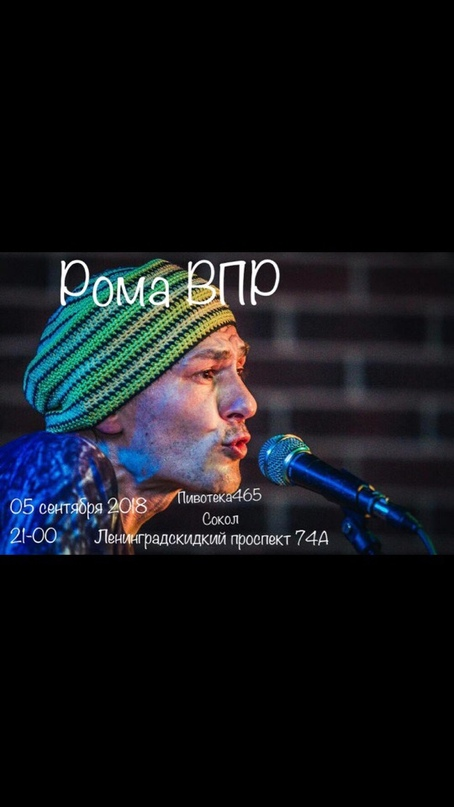 Оленька Федоренкова | Москва