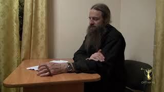 Иеромонах Нил Парнас отвечает на вопросы в доме паломника 31 08 2018