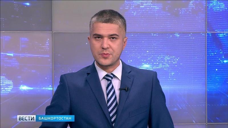 На Башкирию надвигается ураган