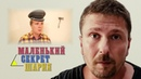 Kamikadze_d гей Или видео, о котором Анатолий Шарий предпочитает не вспоминать / Острый Угол
