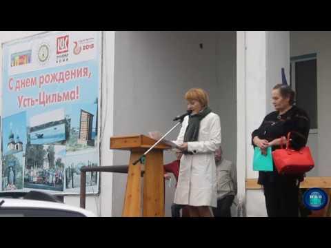 №1, Митинг в Усть-Цильме