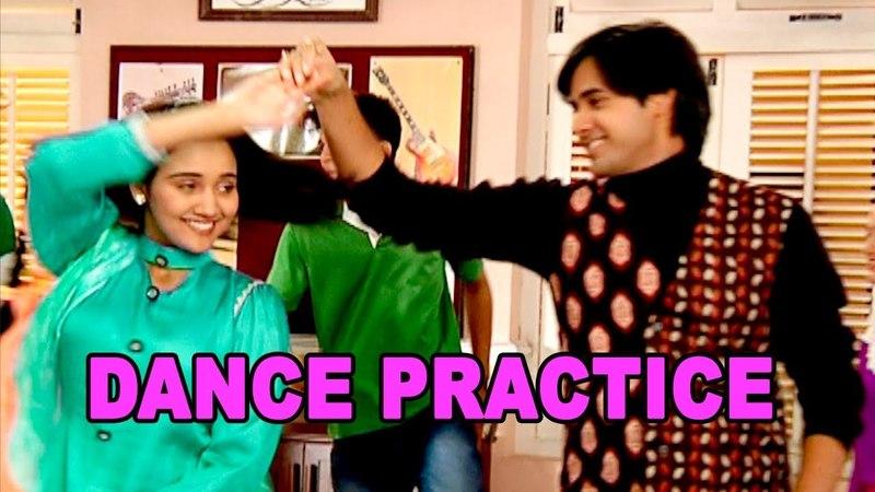 Yeh Un Dino Ki Baat Hai- репетиции танца Самира и нейны