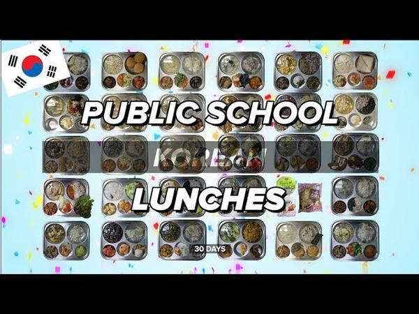 30 Days of Korean Public School Lunches