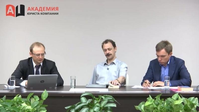 Егоров А.В., Сарбаш С.В. - взыскание убытков новый подход ВС РФ