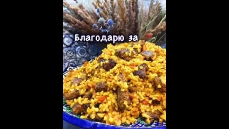 Булгур с овощами и мясом