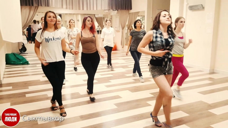 Solo Latyna - Lady Style. клуб Танцующие люди. Соло Латина - Леди Стаил