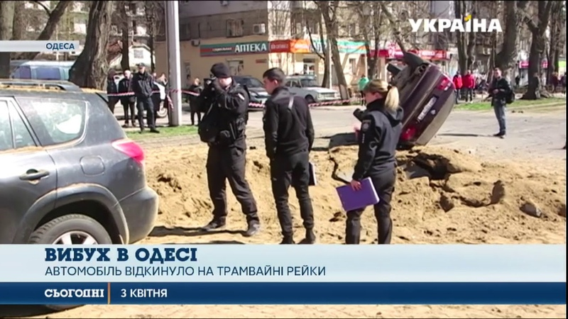 Потужний вибух пролунав в Одесі