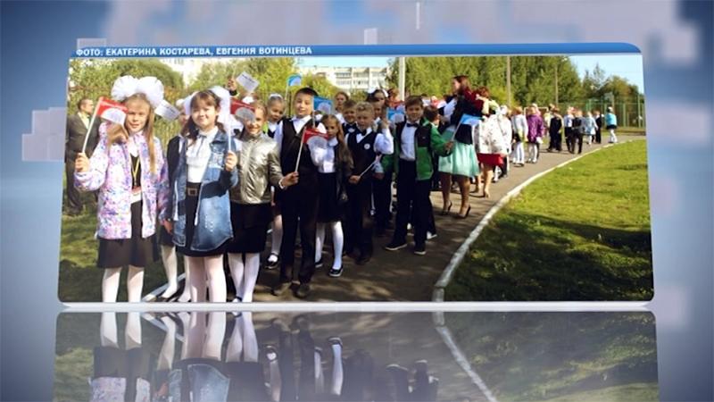 Участники акции Цветы жизни помогли 10 тяжелобольным детям в Перми