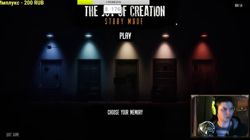 The Joy of Creation: Story Mode. ПОСЛЕДНЯЯ ДВЕРЬ ОГНЯ!