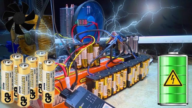 Комп работает от пальчиковых батареек