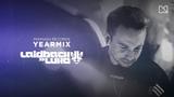 Laidback Luke Yearmix 2018 (Mixmash)