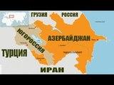 Путин не считает Армению государством. Доказательство.
