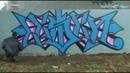 HD GRAFFITI - LESEN - SDK - 55 - CANADA - ART SKI MASK CAPITAL Q