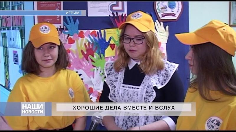 07 12 2018 *** НОВОСТИ *** NEWS *** АТВ БЕРЕЗОВО *** ATV BEREZOVO ***