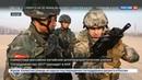 Новости на Россия 24 Совместные российско китайские антитеррористические учения проходят в КНР