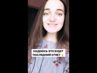 StorySaver_egorova_songs_36896277_291626728241333_5566228224356644851_n.mp4